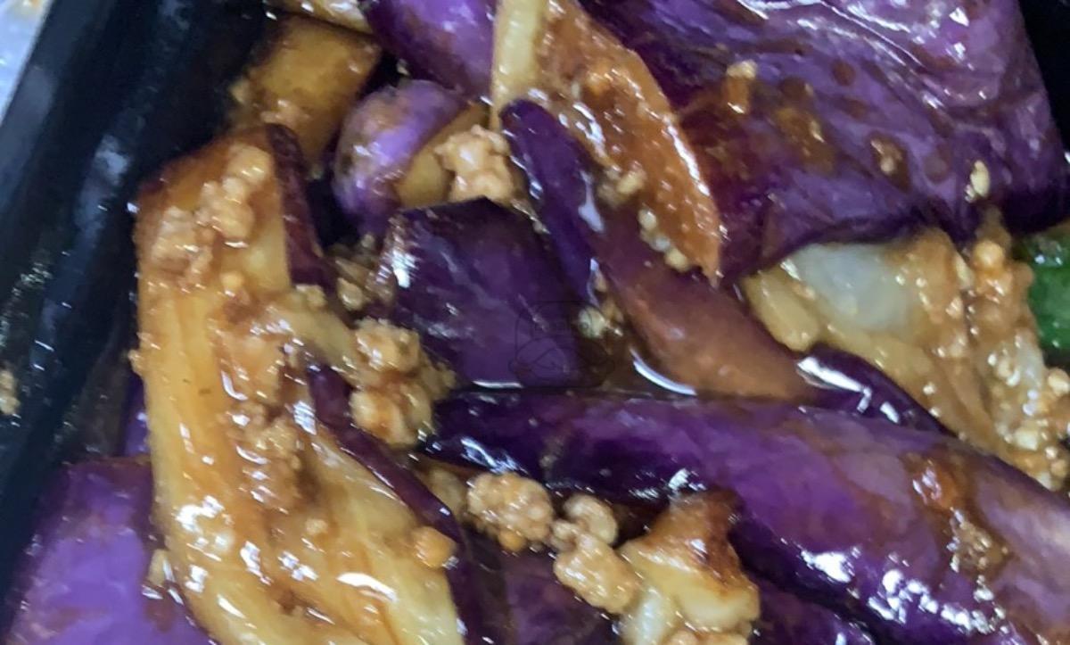 Eggplants w/ Ground Pork