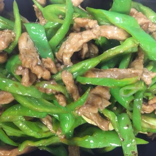 Chinese Hot Pepper w/ Beef
