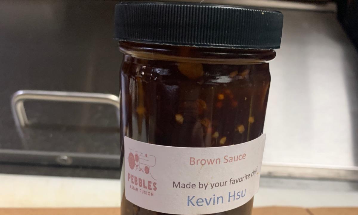 Brown Sauce (8oz)