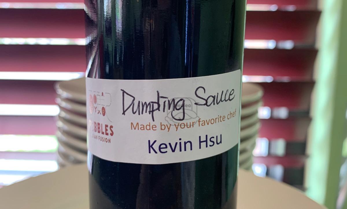 Dumpling sauce (8oz)