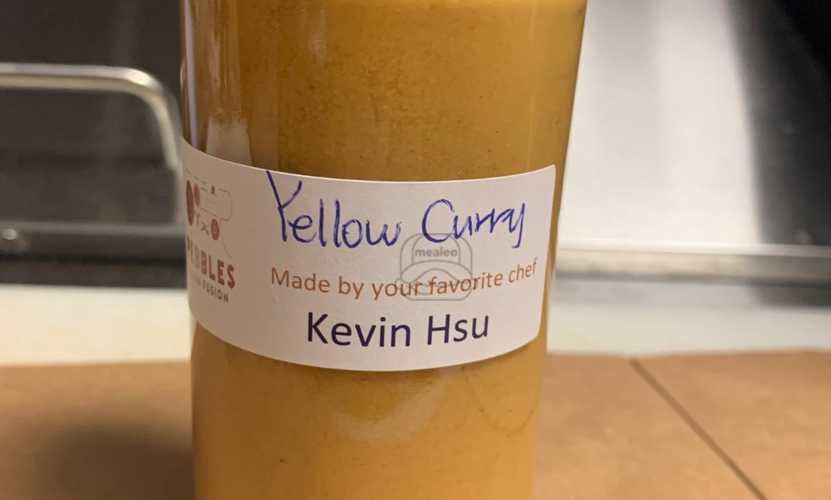 Yellow Curry Sauce (8oz)