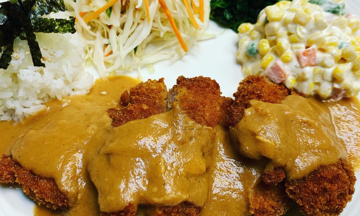G5. Tonkachu Rice