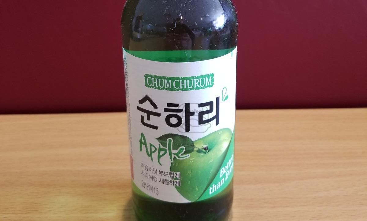 Apple Soju