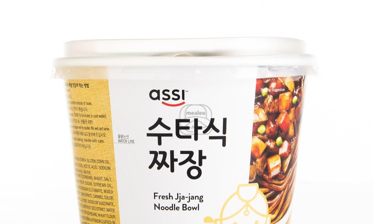Fresh Noodle Bowl
